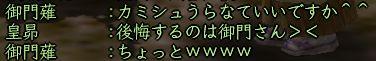 d0058007_2243441.jpg