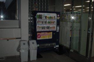 長野市の飲料ベンダーとの災害協定_a0003909_20535153.jpg