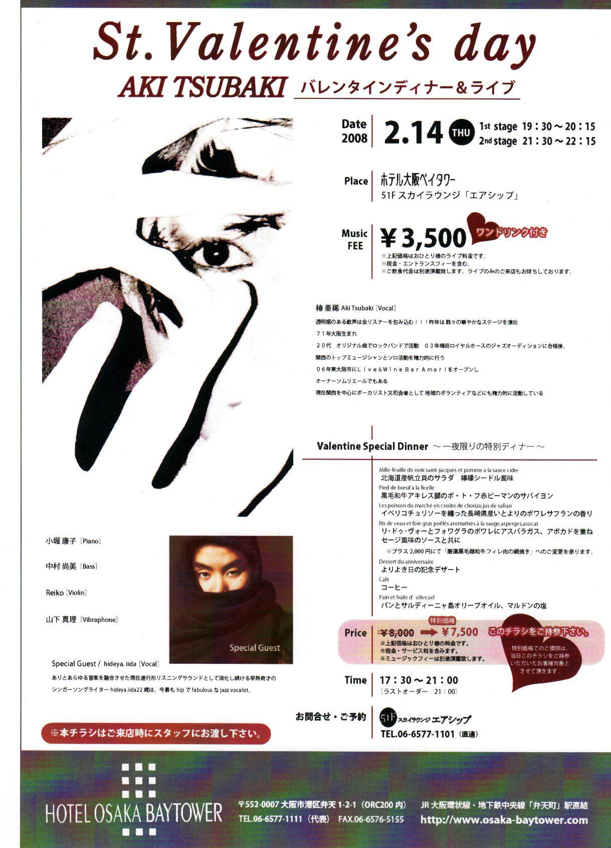 c0091117_036853.jpg
