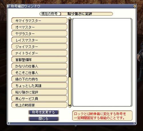 d0033420_7525283.jpg