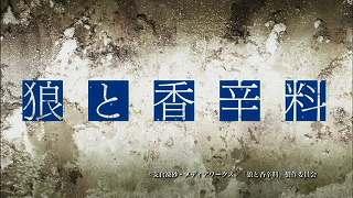 清浦夏実インタヴュー_e0025035_9535299.jpg