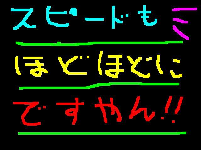 f0056935_2110414.jpg