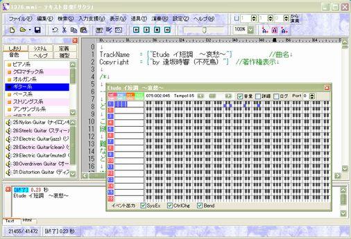 f0101759_1235320.jpg
