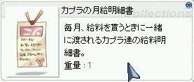 b0081866_8123793.jpg
