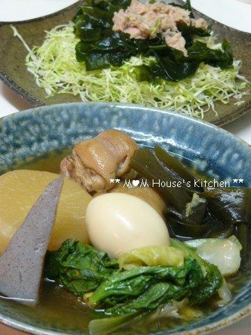 一昨日の晩ご飯 ☆ 沖縄おでん♪_c0139375_12523043.jpg