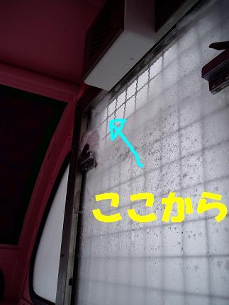 b0059978_21493247.jpg