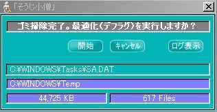 f0070279_2323415.jpg