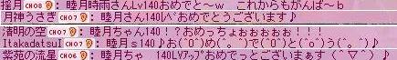 d0148092_19401188.jpg