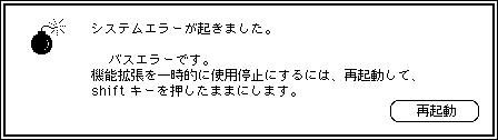 f0138807_1031537.jpg
