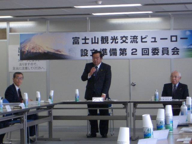 設立目前になった富士山観光交流ビューロー_f0141310_23335093.jpg