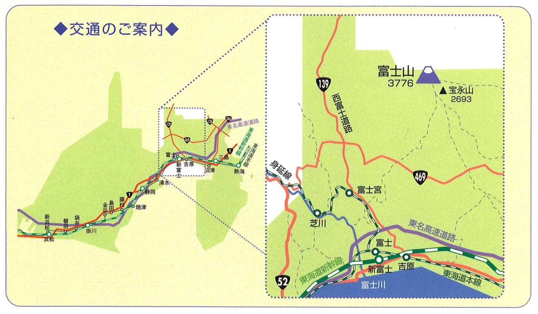 設立目前になった富士山観光交流ビューロー_f0141310_23411724.jpg