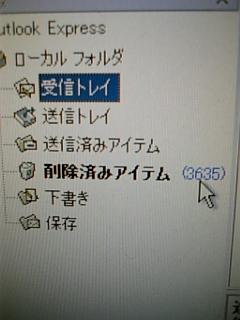 f0044717_198127.jpg