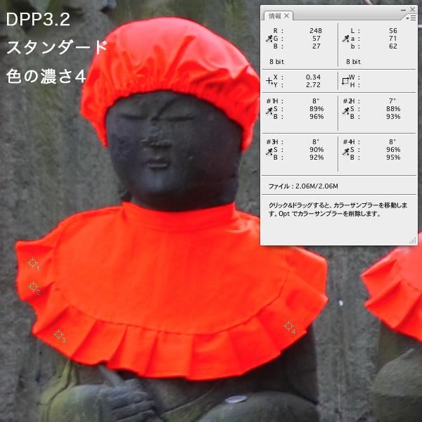 f0077521_19233217.jpg