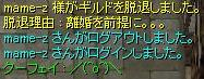 f0132029_20321682.jpg