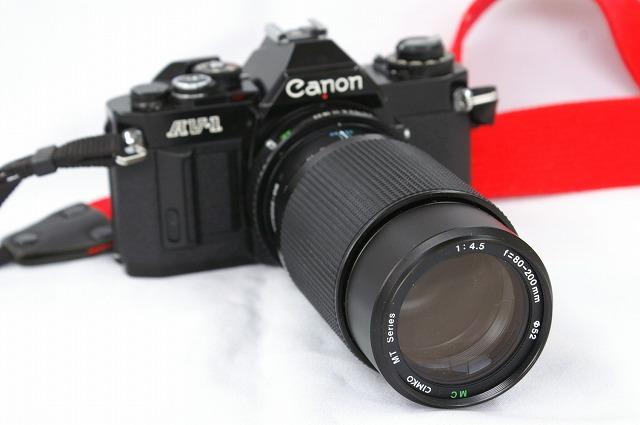 シムコ MTシリーズ 80-200ミリ F4.5_d0138130_840889.jpg