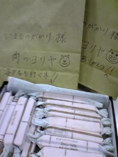 夜ブログ ♪♪_c0098743_1472098.jpg