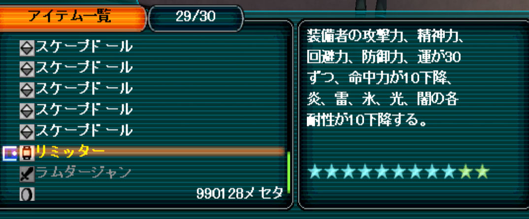 a0066144_1752257.jpg