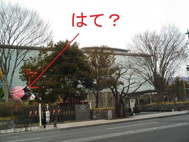 松本市美術館_e0013944_11421966.jpg