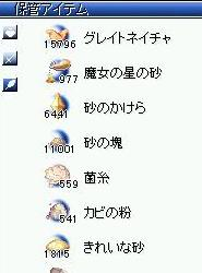 f0031049_10144034.jpg