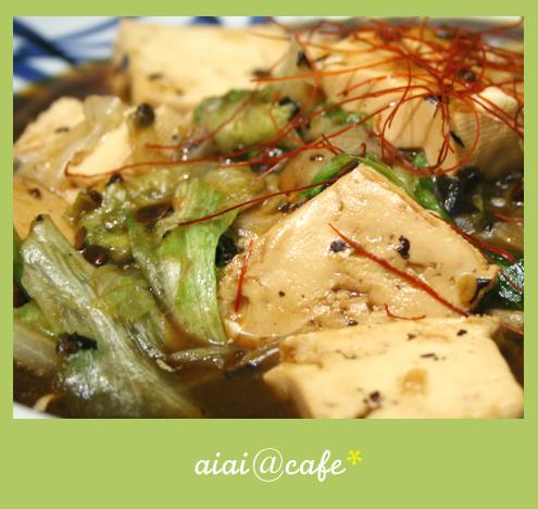 豆腐とレタスの豆鼓炒め_a0056451_13183344.jpg