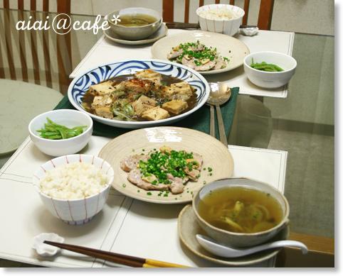 豆腐とレタスの豆鼓炒め_a0056451_13192599.jpg