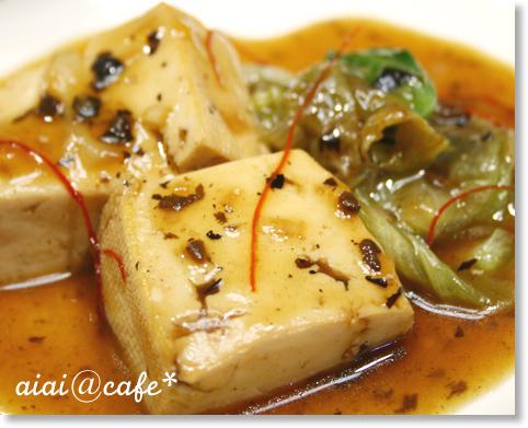 豆腐とレタスの豆鼓炒め_a0056451_13201719.jpg