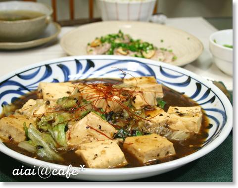 豆腐とレタスの豆鼓炒め_a0056451_13205615.jpg