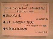 b0108352_14144085.jpg