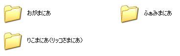 b0050155_1337338.jpg