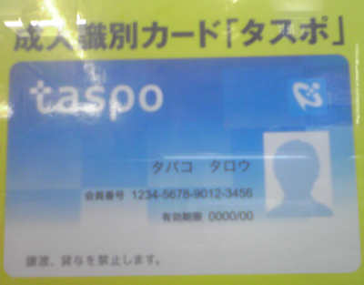 e0034456_2340148.jpg