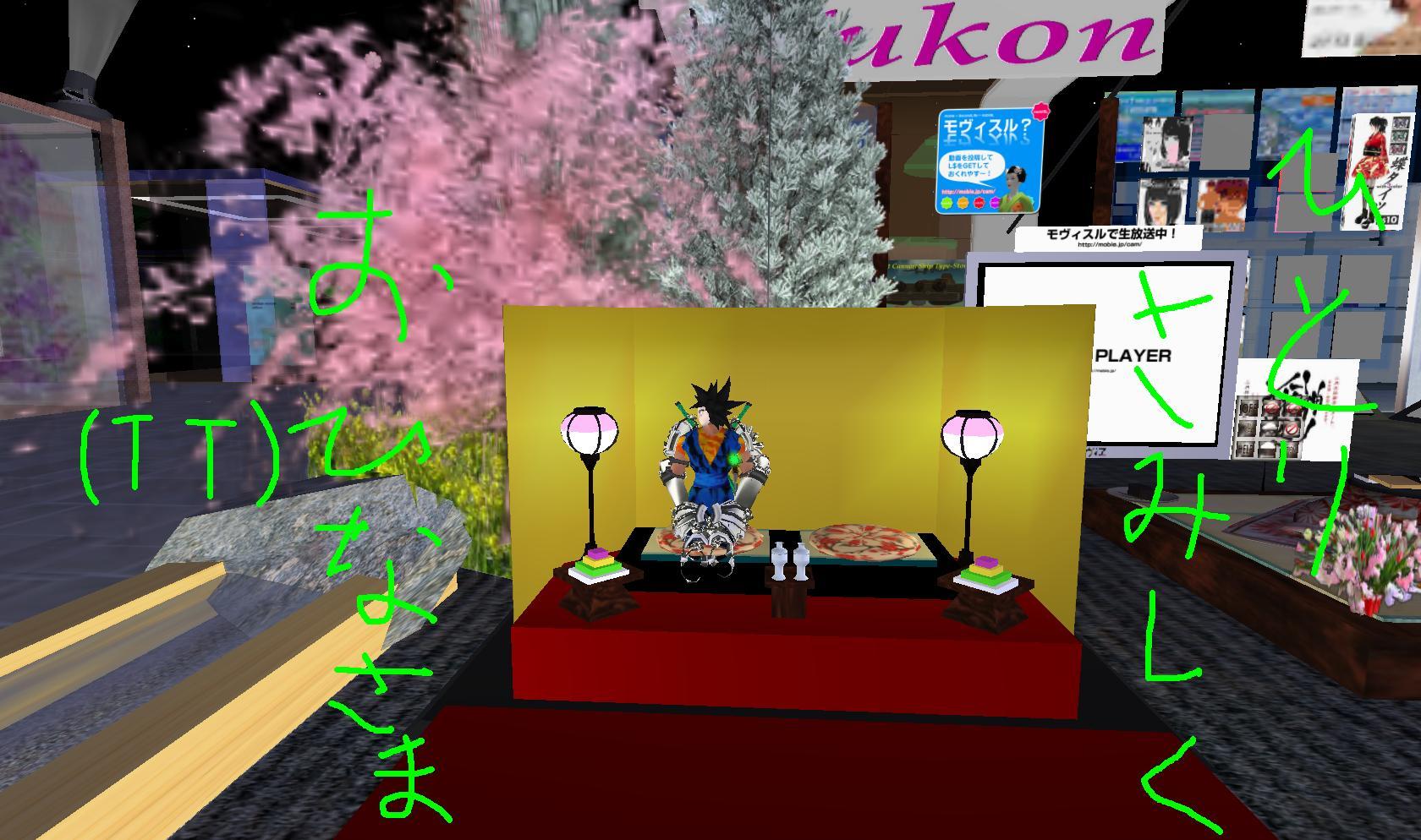 b0034658_16354293.jpg