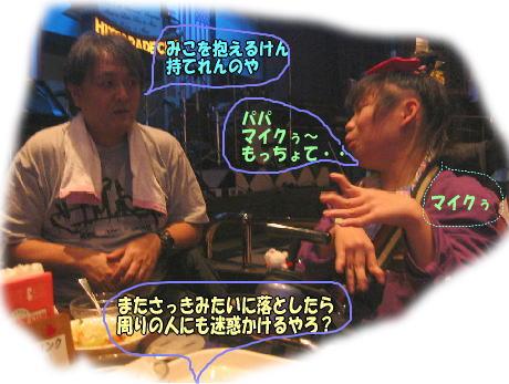 f0082367_1354863.jpg