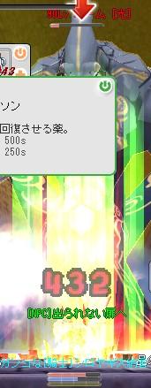 f0130485_1122247.jpg