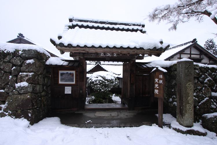 雪の大原_e0051888_2103360.jpg