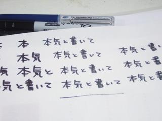 ひ_c0089792_13144050.jpg