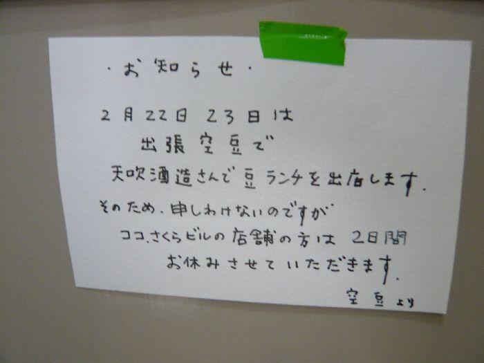 f0019610_173032.jpg