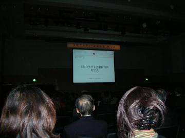 文化庁メディア芸術祭に行ってきたよ_f0066322_19303620.jpg