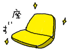 b0043728_1953465.jpg