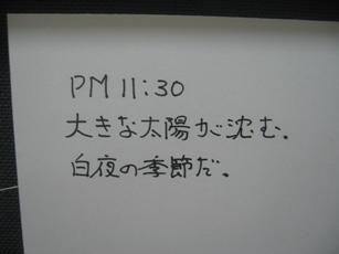 f0126829_2048244.jpg