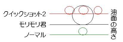 f0041633_16102057.jpg