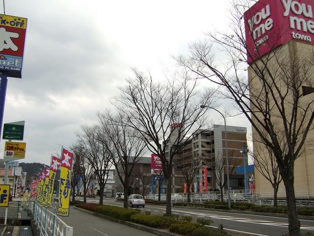 東広島市西条下見と広島大学、広...
