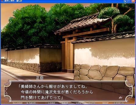 f0054345_2310387.jpg