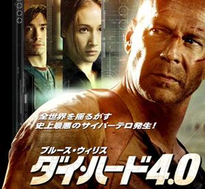 DVD&挑戦ロースハム_c0063348_1204088.jpg
