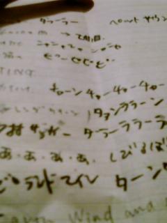 b0012350_063169.jpg