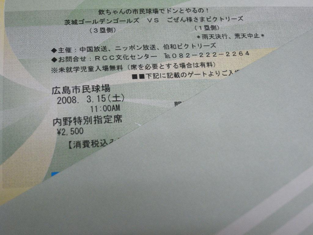 f0143954_2045139.jpg