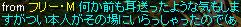 f0115259_1133649.jpg