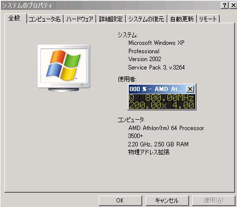c0004060_17261074.jpg