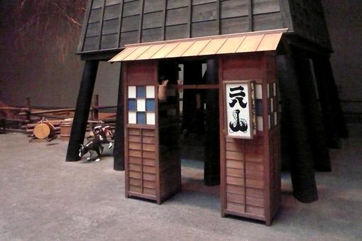 深川江戸資料館 6:広場_e0054299_139567.jpg
