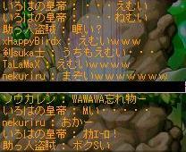 f0127202_1254812.jpg