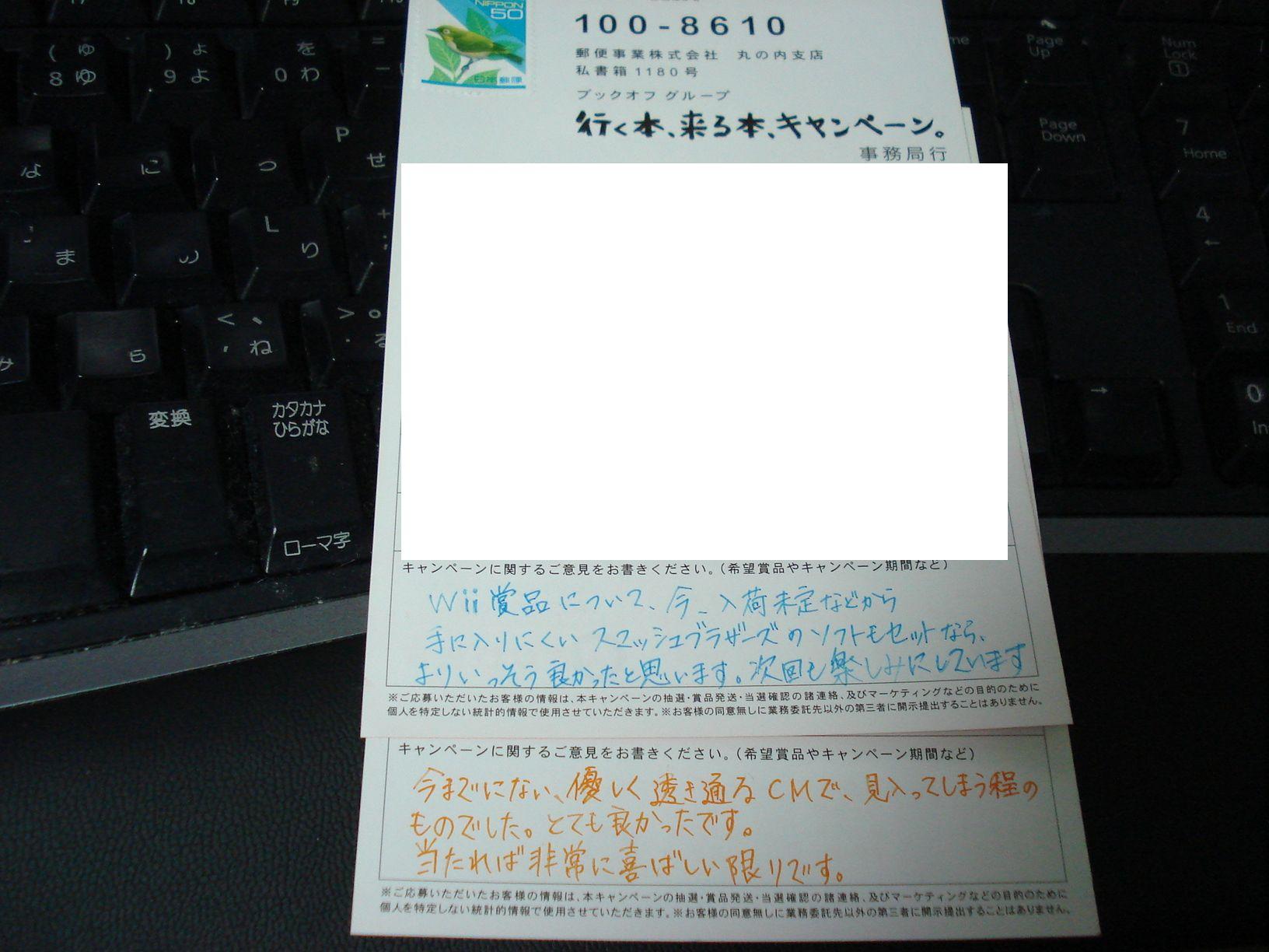 f0124204_1434179.jpg